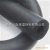 齐全橡塑保温管B1级和B2级橡塑保温管区别?