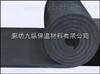 齐全橡塑保温材料保温隔热性能佳 橡塑保温板厂家直销