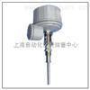 隔爆电接点双金属温度计 WSSX-410B