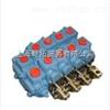 威格士流量控制阀,KFDG4V-5-2C7ON-Z-M-U1-H7-20