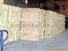 齐全岩棉保温材料应用市场,岩棉保温板耐火性