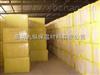 齐全厂家销售岩棉板,岩棉保温材料厂家报价