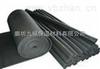 齐全供应优质的橡塑保温材料 九纵公司 信得过的厂家