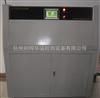 塑料耐紫外光试验机,杭州紫外光机