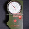 正品DQL-5专业指北针/地质罗盘/65式指北针天津专卖