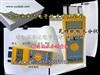 FD-G1打印纸水分测量仪,瓦楞纸水分检测仪