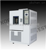 PCB板温湿度循环试验箱KW-TH-150F