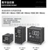 E5_C系列温控器