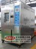 TH-408辽宁小型恒温恒湿箱规格