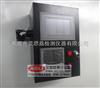 TH-408数显小型恒温恒湿箱规格