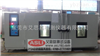 TH-800-70小型恒温恒湿箱规格