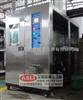 TH-408-60小型恒温恒湿箱规格