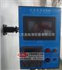 TH-225-30小型恒温恒湿箱规格