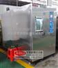 TH-800零下20度小型恒温恒湿箱规格