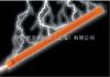 MINCO耐电晕定子型热电阻