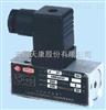 D505/18D压力控制器D505/18D *产品