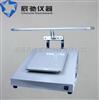 ZCA-1纸张尘埃度仪标准