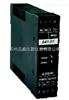 苏州迅鹏推出S4T-DT-V4V4A信号隔离器