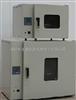 烘干机√厂家直销价钱●  经销 DHG-9023A电热●鼓风干燥箱