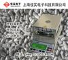 MS-100橡胶液水分仪,塑胶颗粒水分测定仪