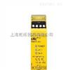 -供应皮尔滋固态安全继电器,630108 PSEN op2H-30-135