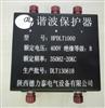 替代美国德国谐波保护器HPDLT1000=HP-DLT1000=hpd1000e