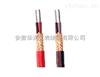 KX-INHsFGP安徽华润KX-INHsFGP 2*2.5/2*2.0/2*1.5/2*1.0/2*0.75 K型热电偶补偿电缆价格