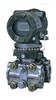 EJA118Y压力变送器