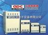 APC-10KB稳压电源