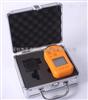 BX-80硫化氫報警儀