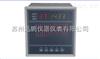 江苏迅鹏SPB-XSL/A-R温度巡检仪