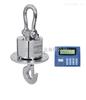 电子小吊秤促销/2吨电子吊/3t吊秤报价(价格)