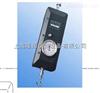 SKN-1拉压测力计,上海SKN-1指针式拉压测力计