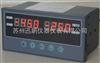 江苏苏州迅鹏SPB-XSD/A-H3M多通道数显表