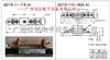 221502日本横河分流器