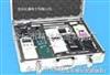 ET-1公共场所检测系统箱系列