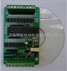 三菱PLC工控板PLC CF2n-14MT 可编程控制器 军工级CPU不能解密ARM