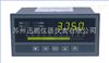 苏州迅鹏推出SPB-XST单通道智能数显表