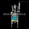 GR-100双层玻璃反应釜GR-100,100L玻璃反应釜价格