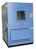 SC-500砂尘试验箱,SC型防尘耐尘试验箱