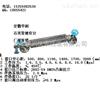 UGS24,UNS-1B带灯型锅炉双色石英管液位计生产厂家/供应商/价格/参数