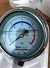 YTN60/100/150充油压力表