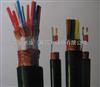 ZR-KX-GsVVRP1*2*1.5K分度号热电偶用补偿电缆