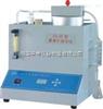 CL-D型氯离子测定仪