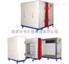 DRX-I-BX智能化墙体传热系数现场检测装置