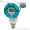 WP-401A扩散硅压力变送器