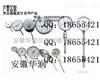 WSS/WSSX/WSSXN/WSSXBWSS系列双金属温度计