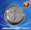 DTH-01气压温湿度表,DTH-01膜盒式气压温湿度表