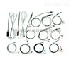 WZPBF5097支架型端面热电阻生产厂家/供应商/价格/参数