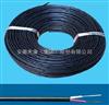ZR-KX-CSFPVP热电偶补偿导线 补偿电缆